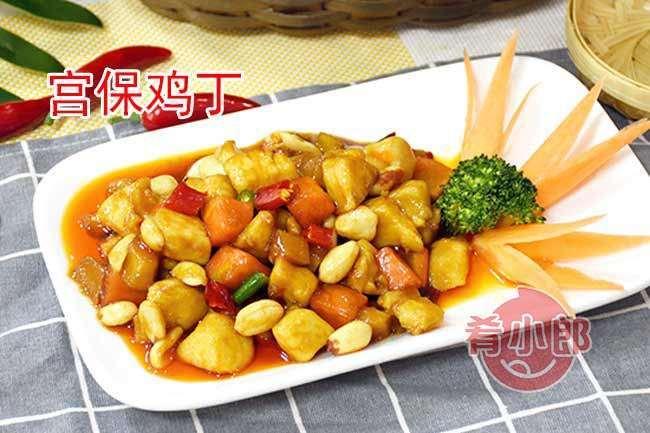 肴小郎快餐料理包