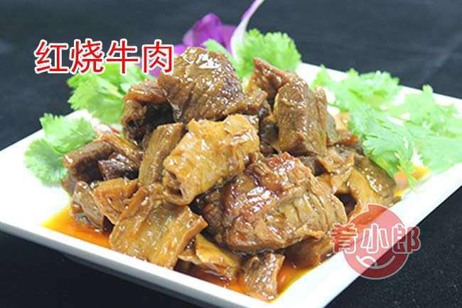 肴小郎红烧牛肉料理包