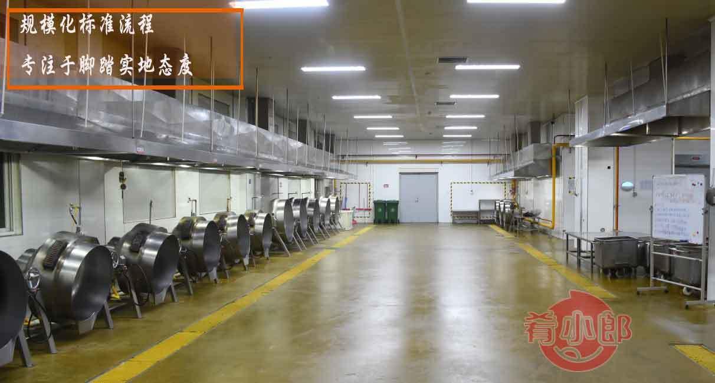 速食预制菜工厂设备-料理包供应