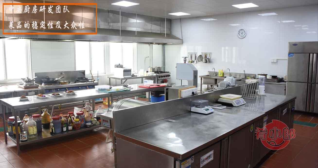 半成品菜中央厨房-肴小郎料理包菜品研发