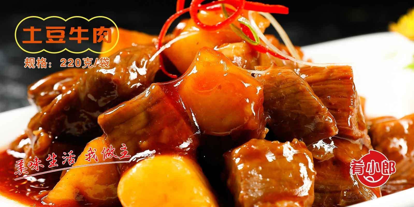 十一月肴小郎速食半成品特色招牌菜來嘍!