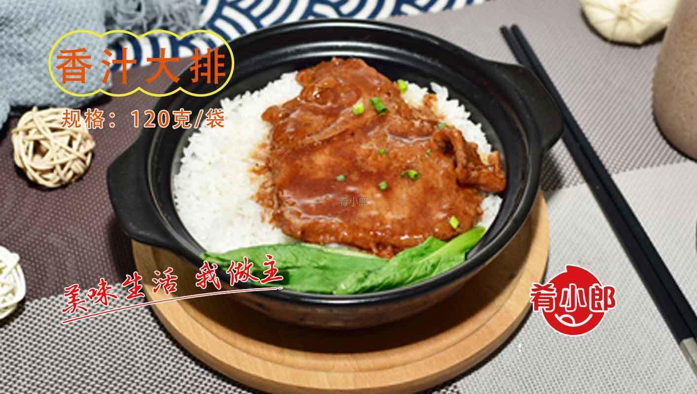 【快餐料理包】小碗菜料理包供應商哪家強?