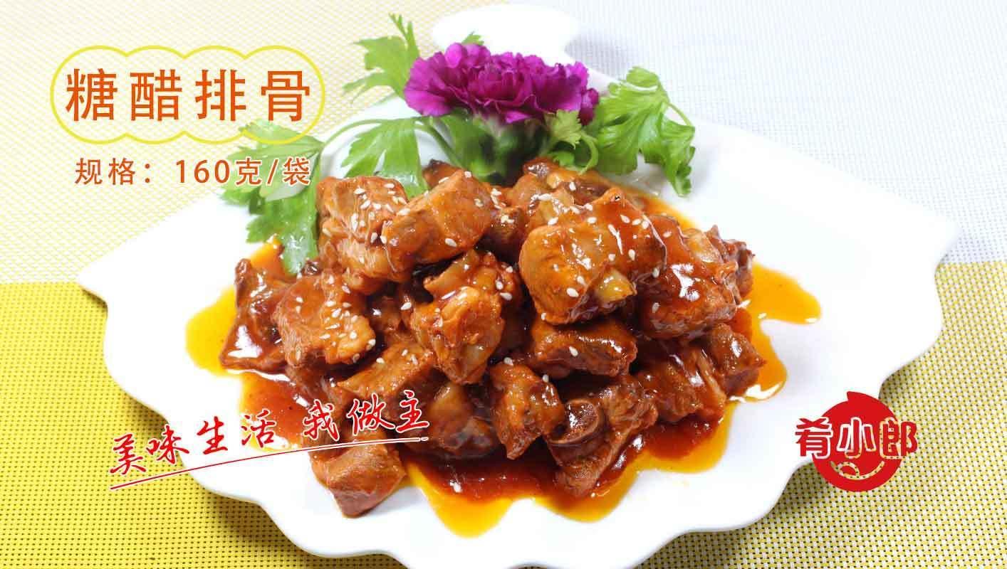 【懒人方便菜】方便快捷的餐饮半成品方便菜