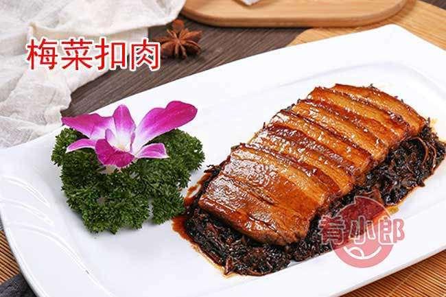 梅菜扣肉料理包