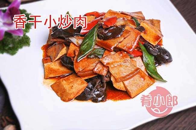 香干小炒肉料理包