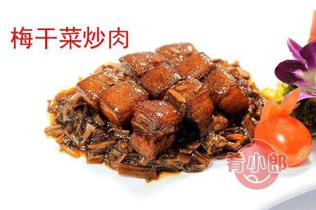 梅干菜炒肉料理包