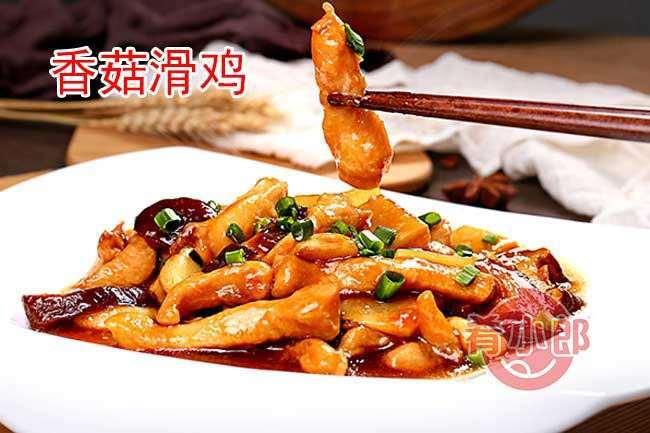 香菇滑鸡料理包