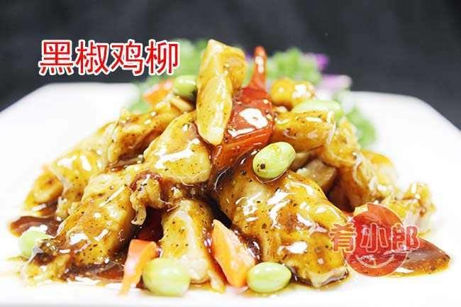 黑椒鸡柳料理包