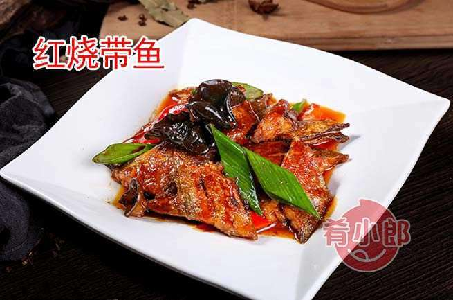 紅燒帶魚料理包