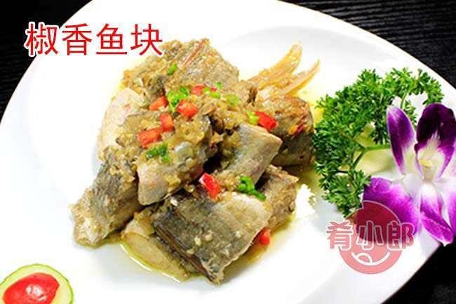 椒香鱼块料理包