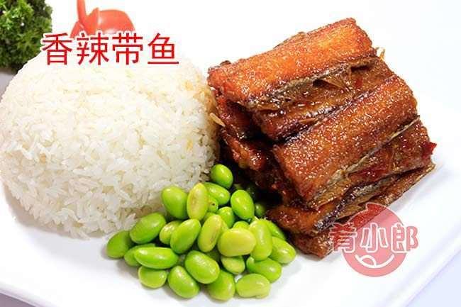 香辣帶魚料理包