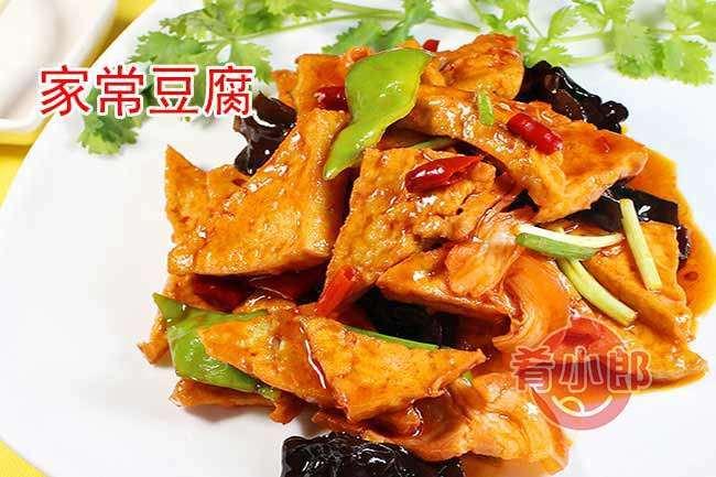 家常豆腐料理包