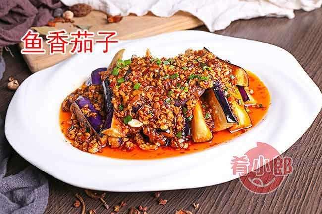 鱼香茄子料理包