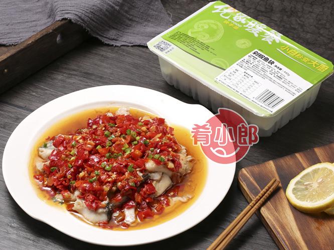 剁椒鱼块优家暖餐