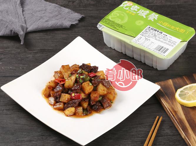 土豆烧牛肉-优家暖餐半成品快手菜
