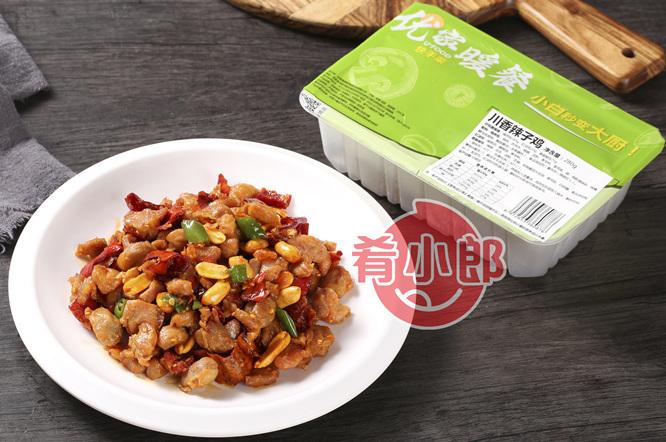 川香辣子鸡优家暖餐