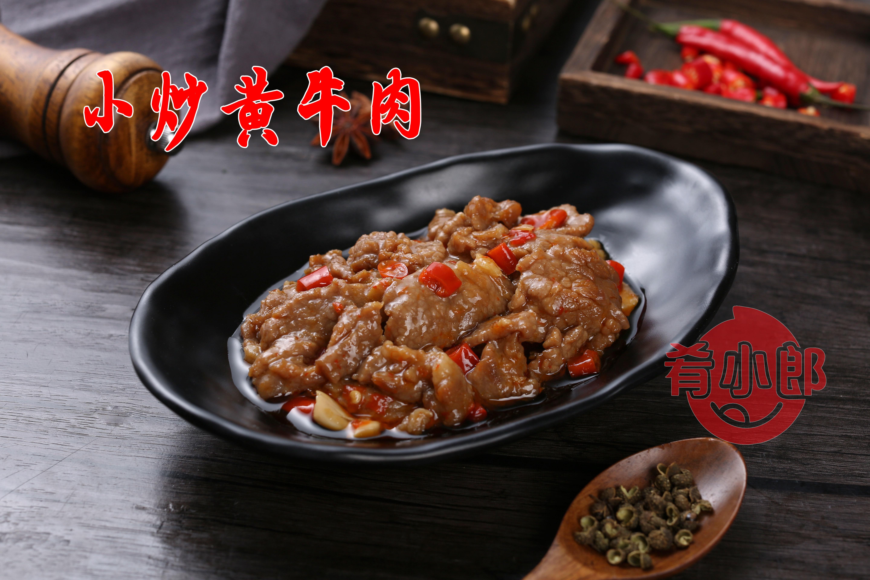 小炒黃牛肉料理包